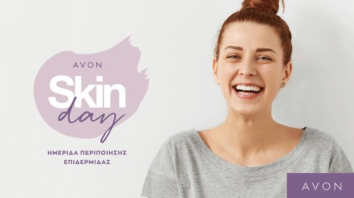 avon-skin-day-2019-myeyzin-manos-dimonitsas-I